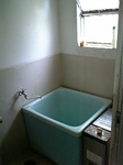 2006.09.18 お風呂.jpg