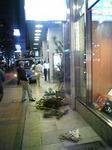 2006.12.25 門松を飾る.jpg