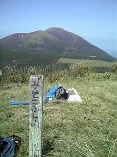 2006.10.09 みそこぶし山.jpg